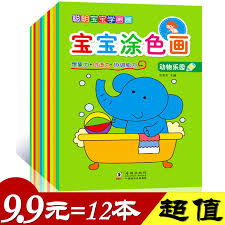 kindergarten children s drawing book graffiti coloring picture coloring book baby learn to draw this coloring book
