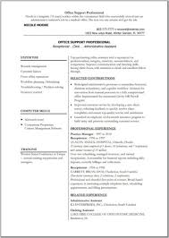 Sample Resume Word Document Template For Microsoft 14 Office