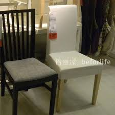 absolutely ikea white wooden dining chair i k e a harry wood upholstered seat sub simple fashion special blind bed hanger frame coat folding desk bunk