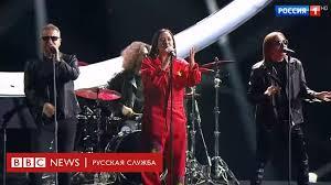 """На """"России-1"""" показали песню """"<b>Би</b>-<b>2</b>"""" без слова """"протесты"""" - BBC ..."""
