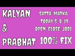 Videos Matching Phd In Satta Kalyan 26amp Prabhat Satta