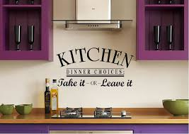 text quotes kitchen dinner choices wall stickers