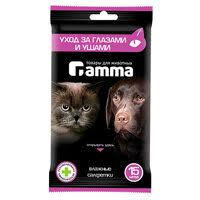"""«<b>Влажные салфетки для животных</b> """"Гамма"""" для ухода за глазами ..."""