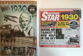 Amazon Com 1930 Birthday Gifts Pack 1930 Dvd Film 1930