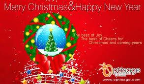 Free Holiday Greeting Card Templates Free Email Holiday Cards Email Holiday Greeting Cards Free Sample