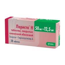<b>Лориста Н</b> таблетки покрытые оболочкой <b>50мг</b>+12,5мг N30 ...