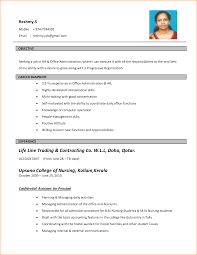 New Form Of Resume New Format For Cv Physic Minimalistics Co Free