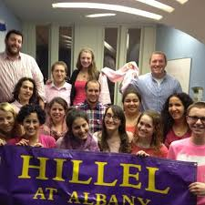 Hillel Albany University College At Guide w765SqEYxn