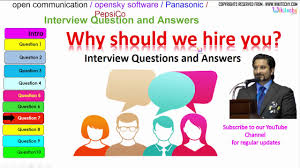 open communication opensky software panasonic pepsico top open communication opensky software panasonic pepsico top most interview questions and answers