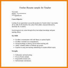 resume samples for freshers.Teacher-Fresher-Resume-PDF-Free-Download-min.jpg