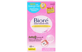 biore cleansing oil wipes refill 44s hermo beauty msia