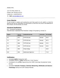Mechanical Engineering Fresher Resume Format. Resume Format For Be ...