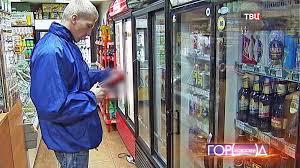 С касс долой в России изменятся правила продажи сигарет и  Контрольная закупка алкоголя в магазине