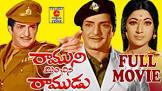 Taraka Rama Rao Nandamuri Ramuni Minchina Ramudu Movie