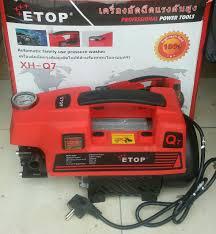 Máy rửa xe áp lực cao ETOP Q7 - Máy bơm dân dụng