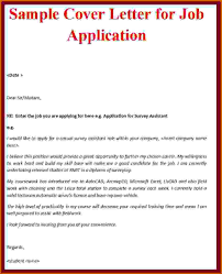 sample email for job application cover letter resume in email simple sample for job application