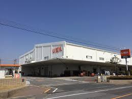 「リクシル 榎戸工場」の画像検索結果