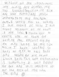 essay test reliability professional home work ghostwriting site uk taekwondo black belt essay earthquake essay congratulations to our newest black belts