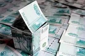 Скачать Финансовая политика государства государственный бюджет  Через перераспределяются финансовые тема моей Государственной Думой Федеральный Финансовая политика государства государственный бюджет курсовая составлен
