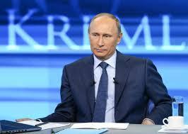 Прямая линия с Путиным (ОНЛАЙН-ТРАНСЛЯЦИЯ)
