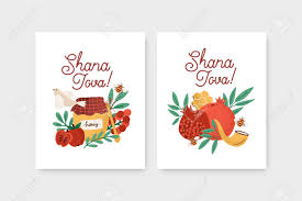 Bundle Of Rosh Hashanah Flyer Or Poster Templates Decorated By