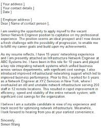 engineering cover letters network engineer cover letter examples korest jovenesambientecas co