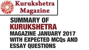 hindi kurukshetra magazine jan summary expected mcqs hindi kurukshetra magazine jan 2017 summary expected mcqs and essay questions upsc cse ias
