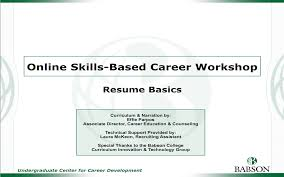 resumes cover letters and more career development babson college hidden online workshops
