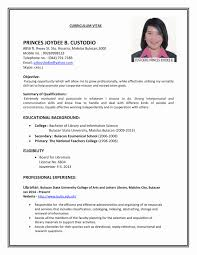 First Resume Sample Format For A Resume Elegant Resume Sample First Job Sample