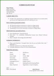 Very Simple Resume Basic Work Resume Very Best Simple Job Resume Examples