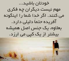 Image result for دریای عاشقی