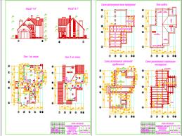 Готовые дипломные проекты по строительству Скачать дипломный  С41 Индивидуальный 2эт жилой дом с подвалом г Москва