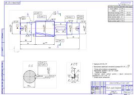 Курсовая работа по технологии машиностроения курсовое  Курсовой проект Технологический процесс механической обработки детали Вал