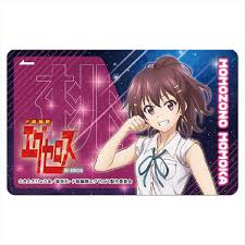 Details about crimson hero vol. Amiami Character Hobby Shop