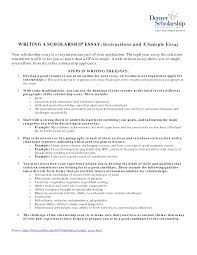 best essays a day in the life of my best friend at essay examples for scholarships jianbochencom