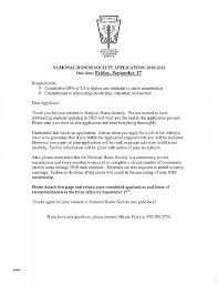 Nhs Example Essay Military Bralicious Co