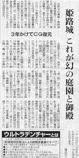 No5 Hcikeda9 ページ