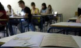 Αποτέλεσμα εικόνας για Πανελλαδικές Εξετάσεις ΕΠΑΛ 2017 - Νεοελληνική Γλώσσα - Θέματα, προτεινόμενες απαντήσεις και σχόλια