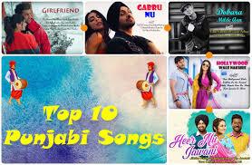 top 10 punjabi songs of the week 09