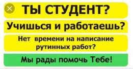 Дипломные Курсовые Услуги в Усть Каменогорск kz Дипломные контрольные курсовые