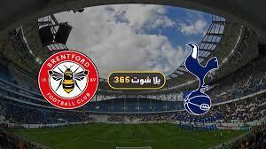 مباريات اليوم بث مباشر على قنوات الجزيرة