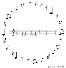 数字の歌のイラスト素材 Pixta