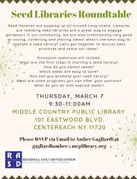 seed libraries roundtable thurs march 7 9 30 am