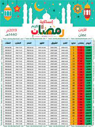 وقت صلاة الفجر في عمان مسقط