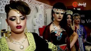 Collection De Coiffure Mariage Algerien Maquillage Tendance
