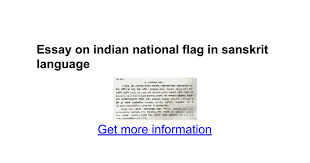 essay on n national flag in sanskrit language google docs