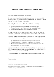 complaint letter example for bad service cover letter sample product