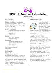 october newsletter ideas great hard to find this newsletter october preschool template strand