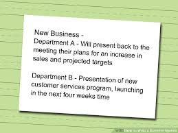 Business Agenda How To Write A Business Agenda 7 Steps With Pictures
