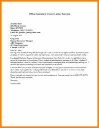 Army Civil Engineer Coverter Commerce Invoice Engineering Intern